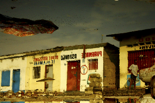 Monganga, 2011, Kiripi Katembo