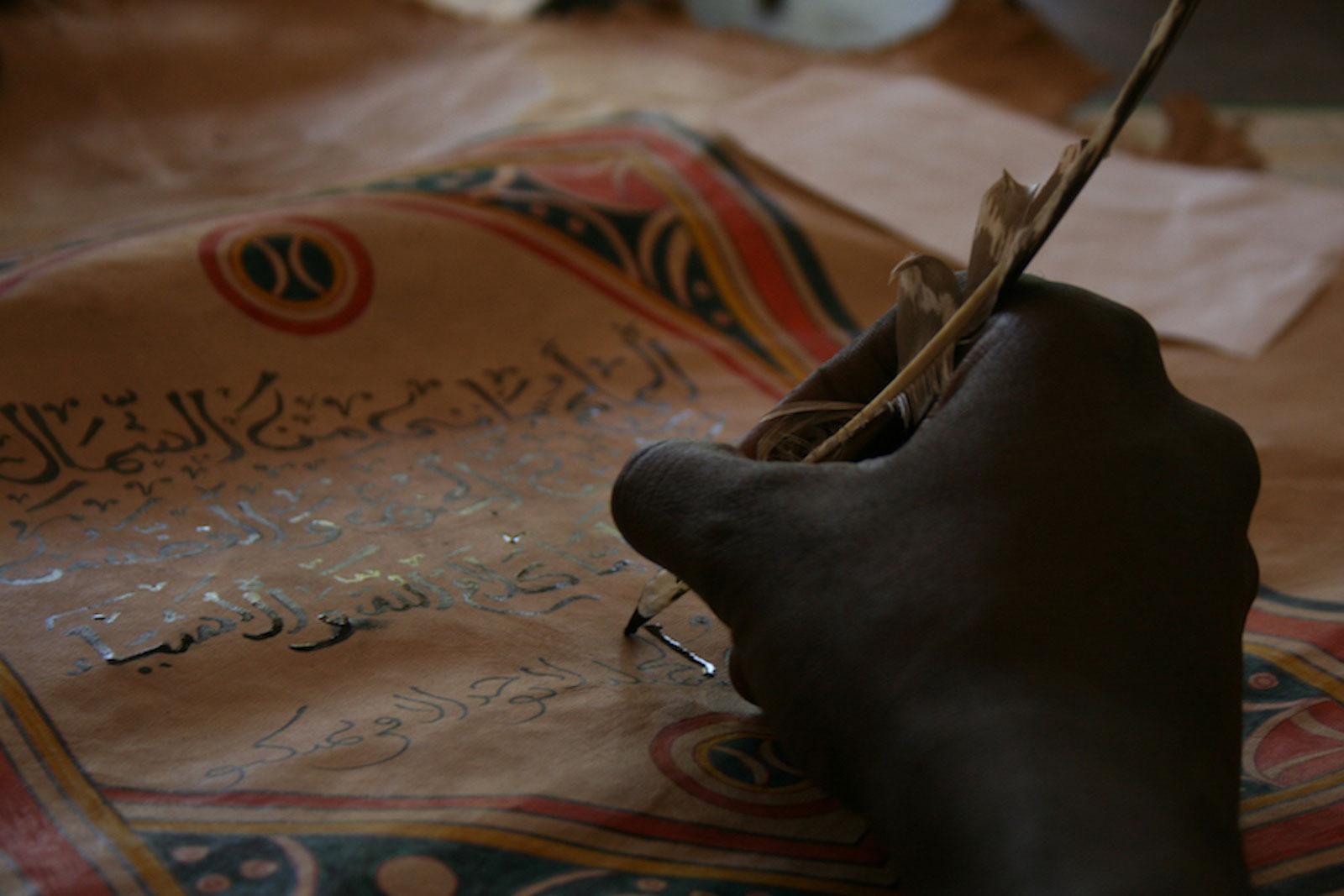 "Seydou Camara, ""Sadeck"", ink print on fine art paper,  43 x 60 cm"