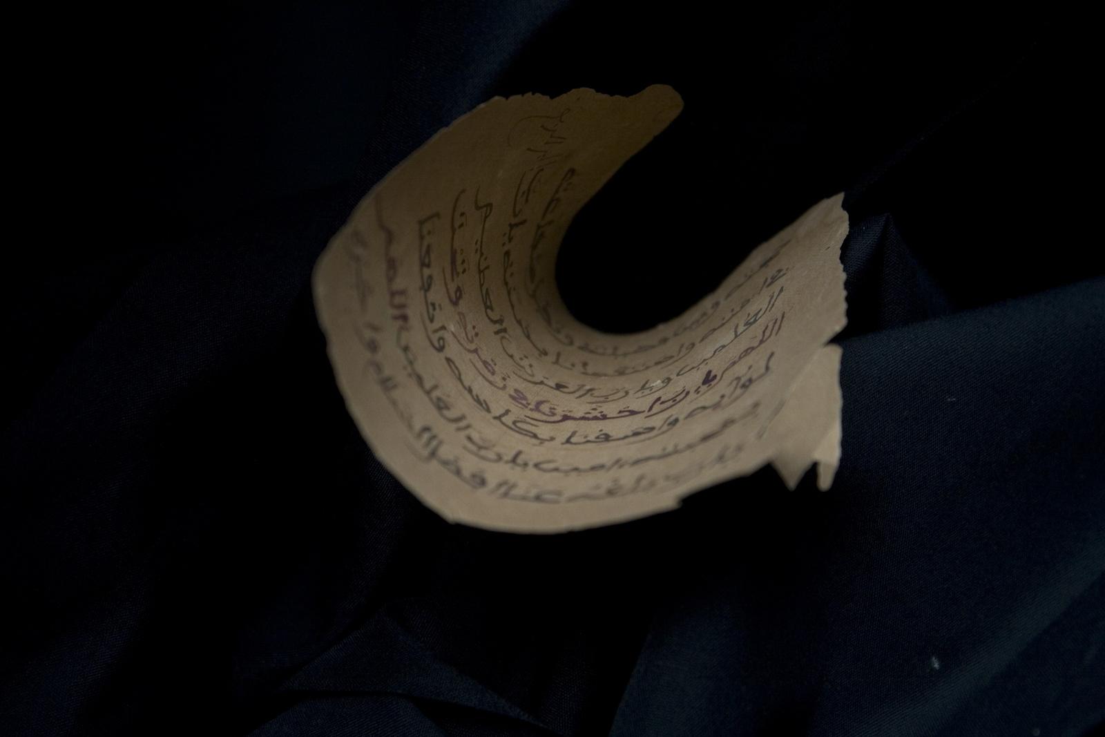 """Seydou Camara, """"Manuscrits de Tombouctou"""", C-print"""